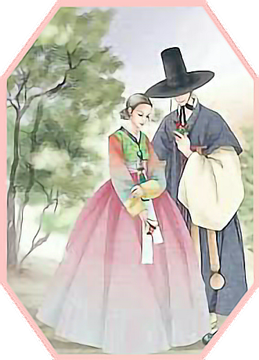 #couple #freetoedit